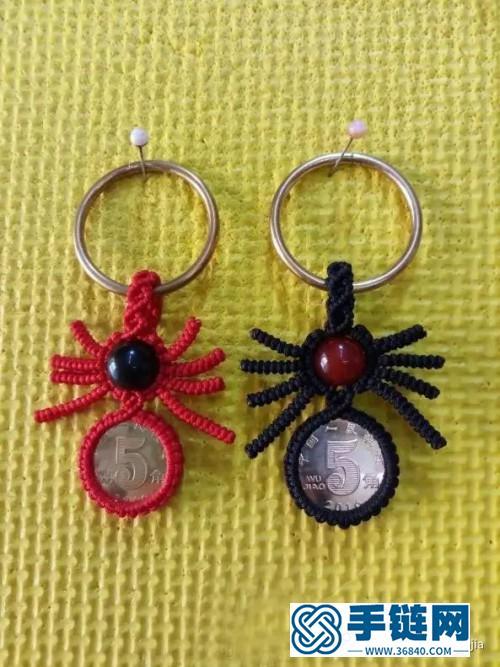 蜘蛛硬币钥匙扣的详细编制教程