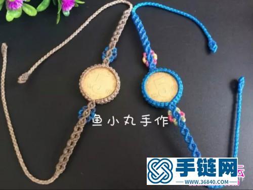 包硬币情侣手链的详细编制图解(鱼小丸手作)