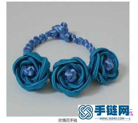 玫瑰花手链的制作教程