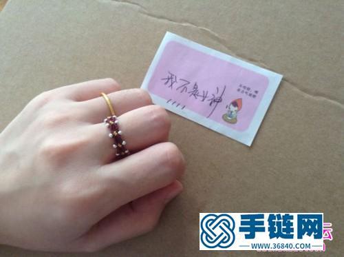 斜卷结编织银珠戒指的方法图解