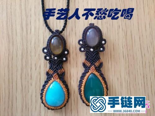 中国结编织包石琵琶吊坠方法图解