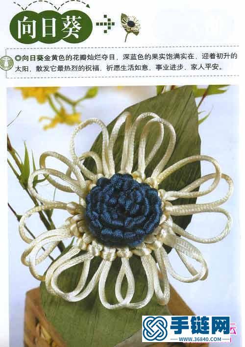 绳结编向日葵花的方法
