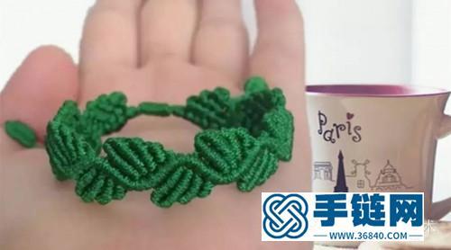 中国结斜卷结编织儿童绿叶手链教程