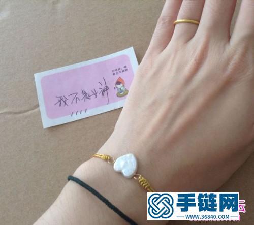 中国结编织心形珍珠手绳教程