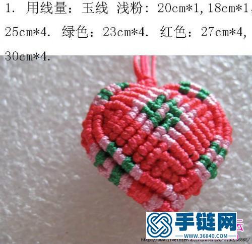 中国结绳结立体心挂件的制作方法