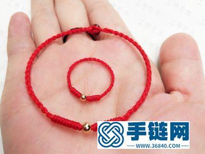 手工编织小金豆无痕手绳和戒指_学会编法可以自己做了