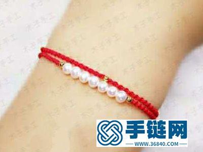 手工编织教程图_简单DIY超细款珍珠红绳手绳