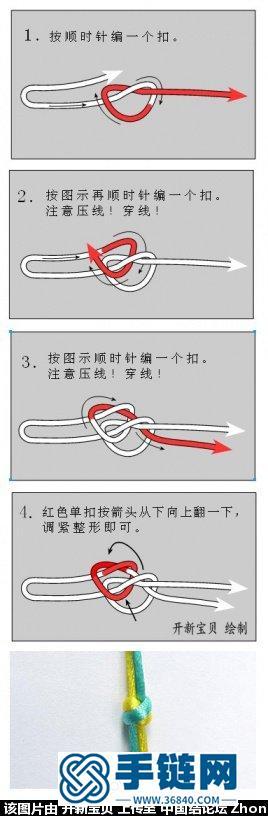 双联结与横双联结编法图解!(进来看看它们的不同与相同之处)