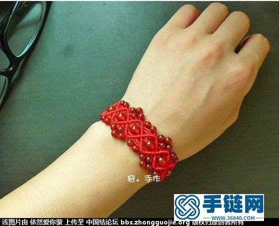 容。手作 玛瑙编织中国结花边手链固定款宽..
