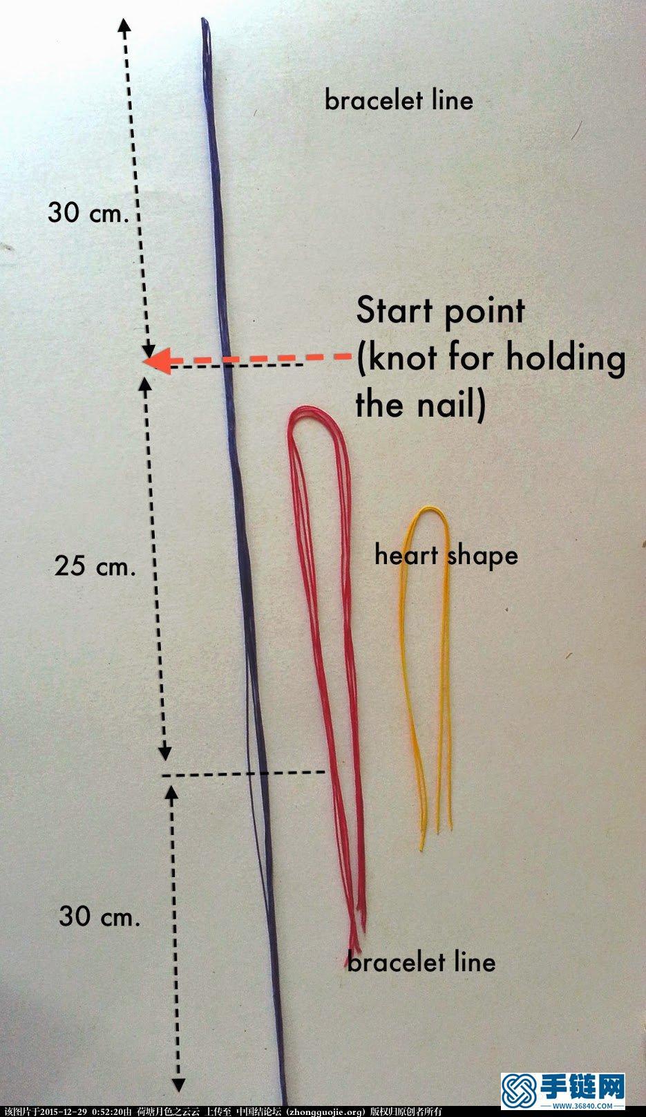 分享:心形手链教程