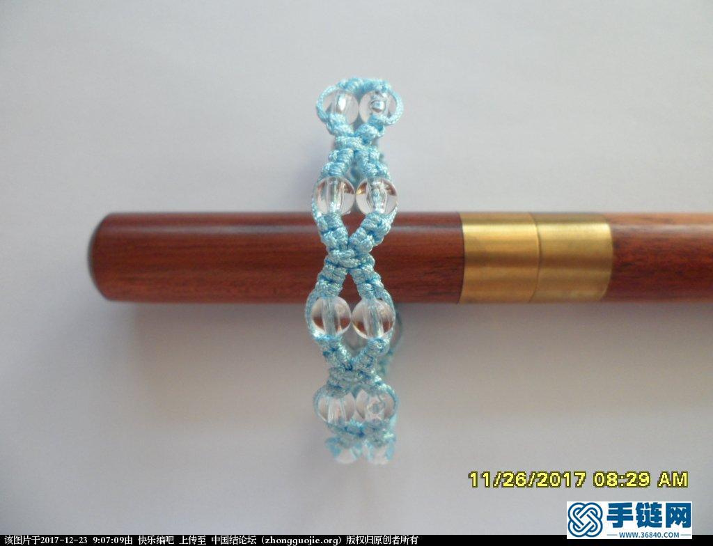 更新版串珠手绳(4)—— 平结、雀头结组合练习