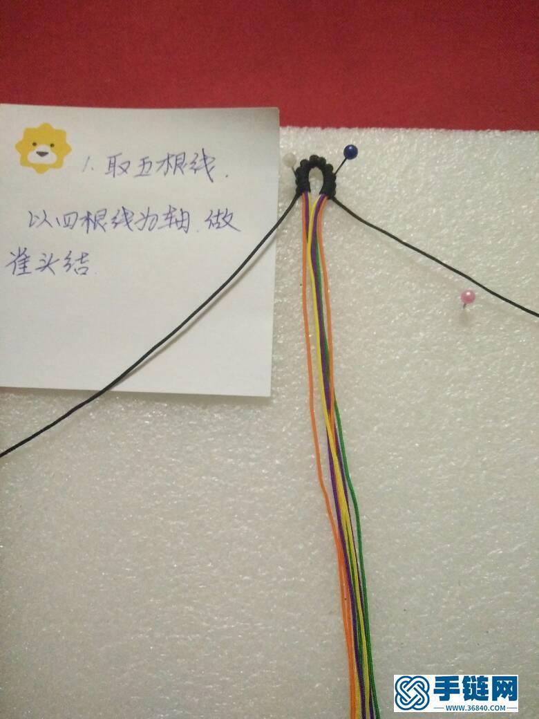 彩虹鱼骨手链