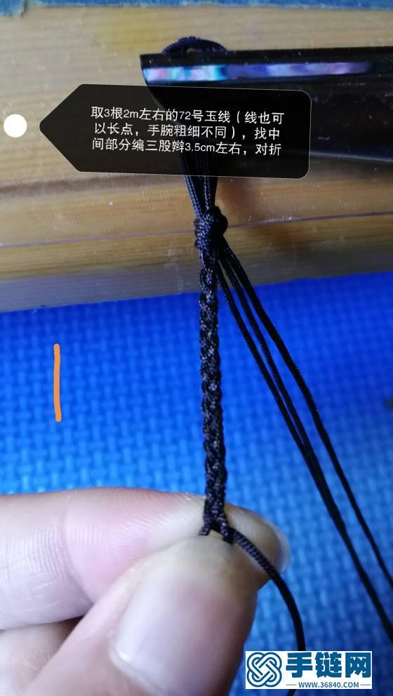 斜卷结~五彩手链(手链宽度大概在2cm)