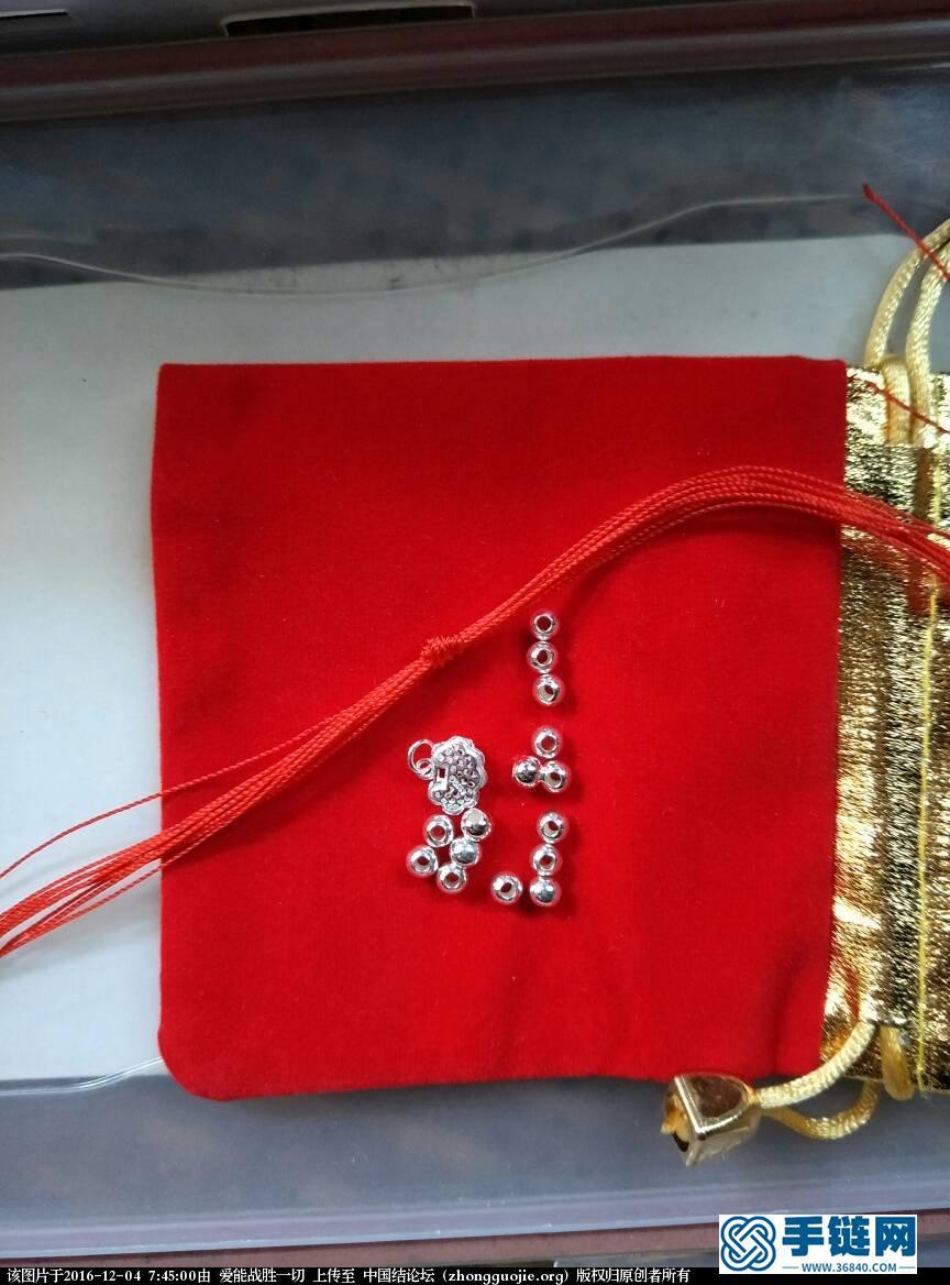 银珠红绳手链编法