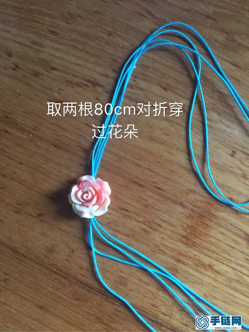 小花朵手链