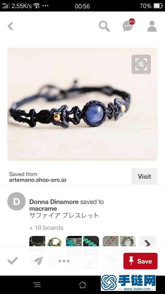 玛瑙珠子手链简单教程