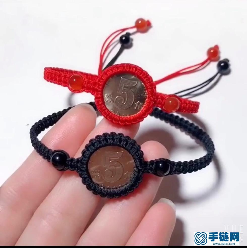 硬币五毛手链(细款)