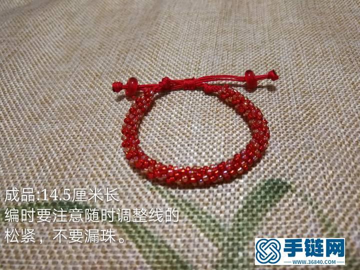 8股绳穿珠盘编器教程