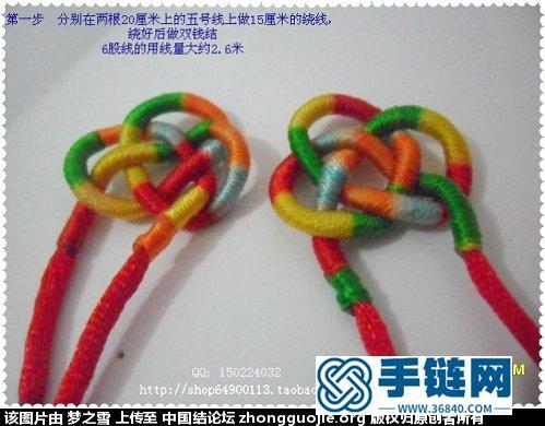 【原创】 民族风-玛瑙耳环