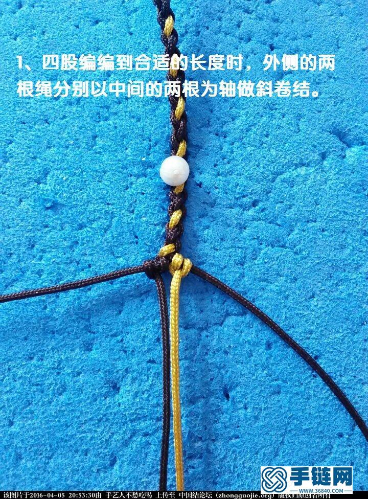 简易绳扣收尾——给蓝铃兰单独做的小教程