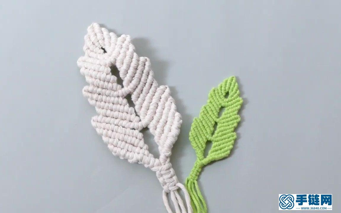 Macrame编织长形树叶,在春天等绿意慢慢绽放