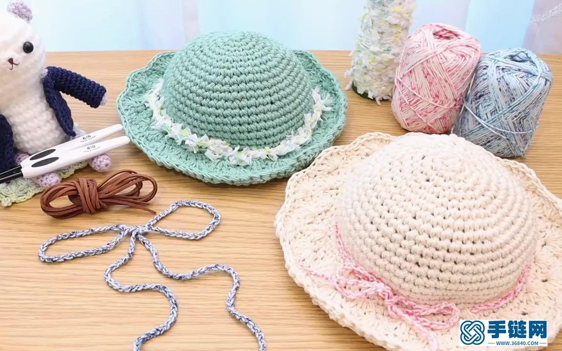 钩针编织儿童花边太阳帽,简单又漂亮