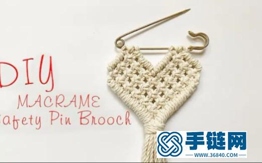 Macrame编织情人节爱心胸针挂饰