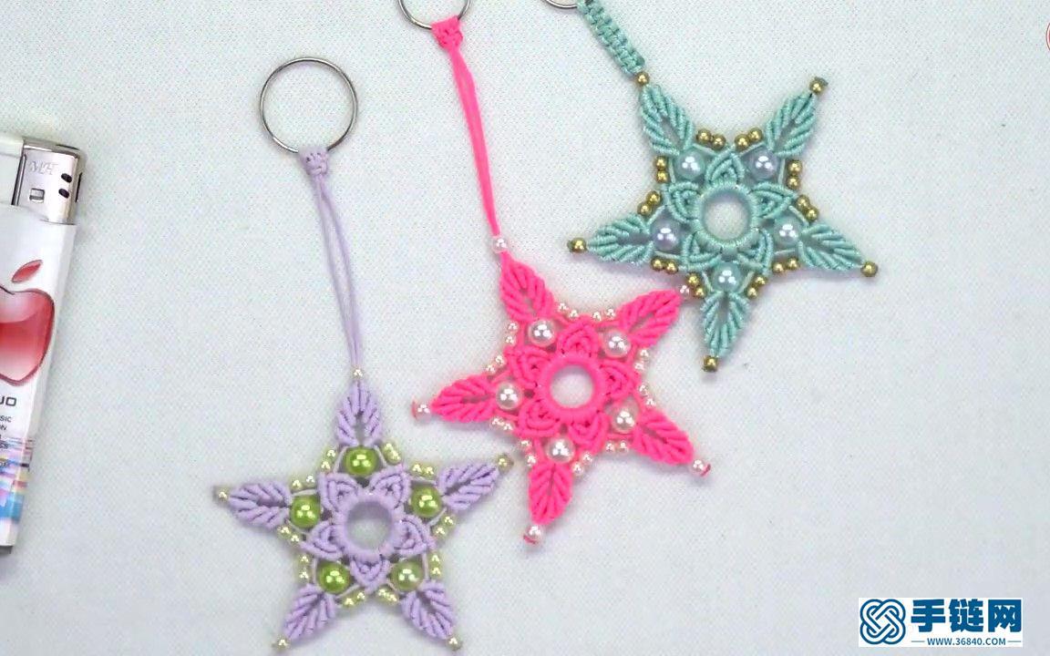 Macrame结绳编织圣诞节闪亮小星星挂件装饰