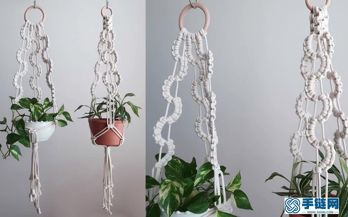 Macrame手工编织波浪花边植物吊篮置物架