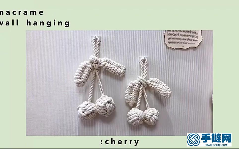 Macrame编织球形结樱桃挂饰
