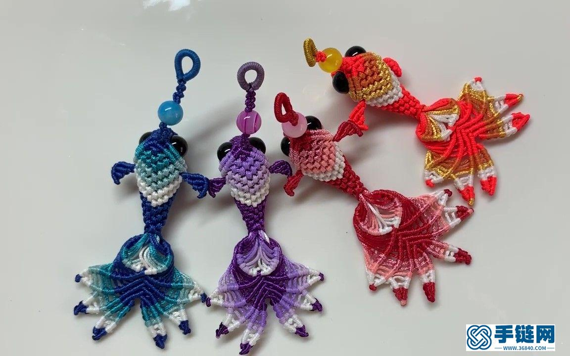 Macrame结绳编织多彩立体小金鱼挂件装饰