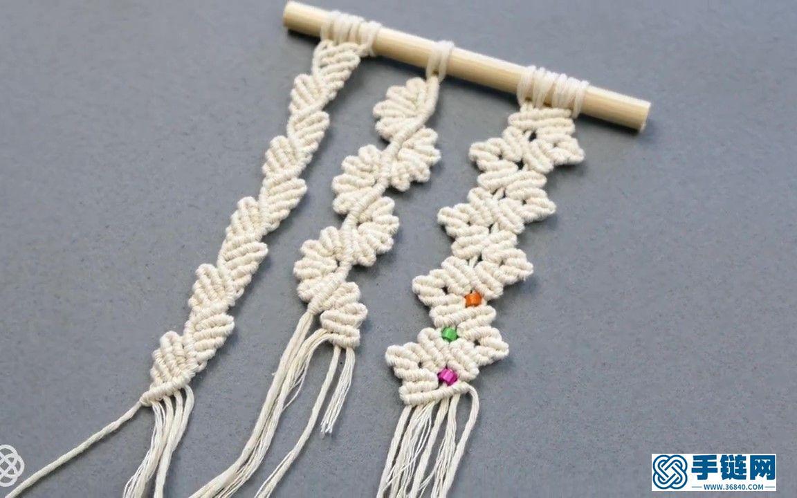 用于手链编织 墙壁装饰等元素的美丽波浪藤蔓叶子花样图案