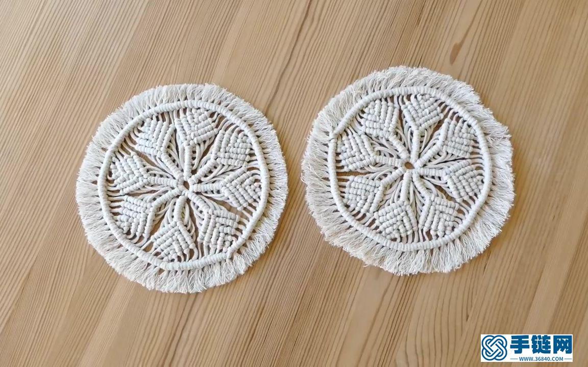 Macrame编织雪花花形茶杯垫-餐垫