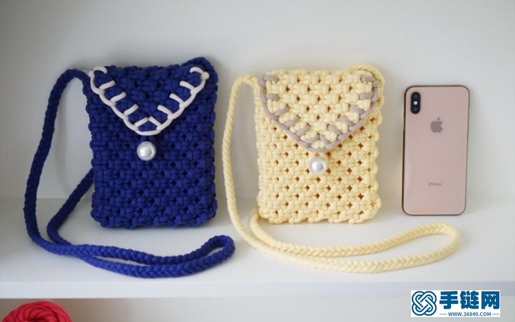 Macrame手工编织可爱迷你手机袋-儿童包