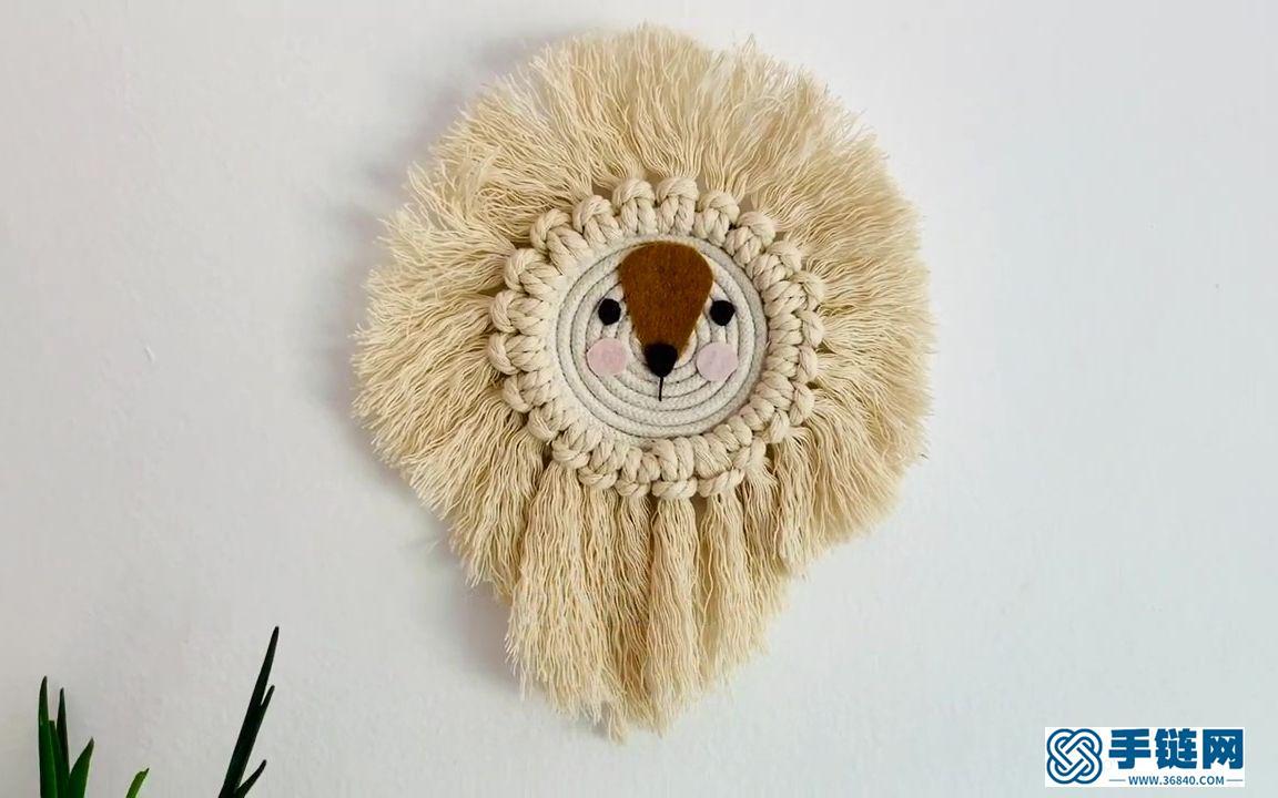 Macrame编织圆形狮子头小壁挂