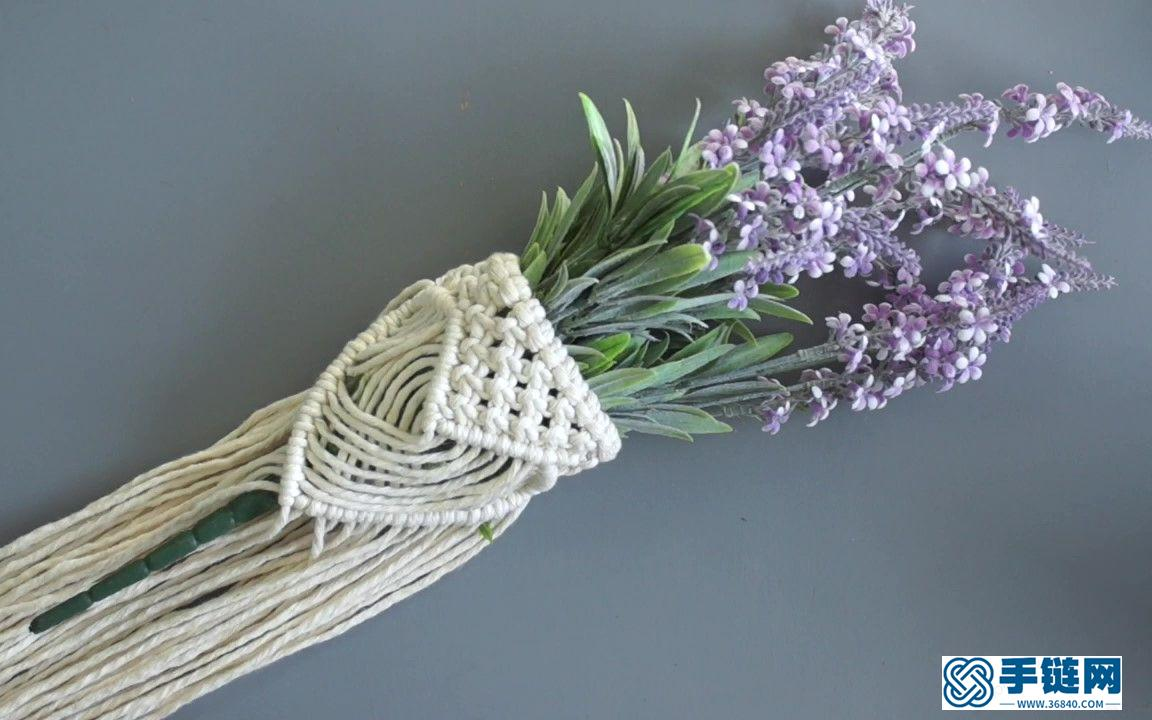 Macrame编织爱心花样花束包装