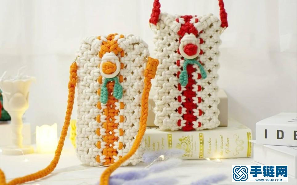 美图欣赏 | Macrame手工编织甜美水果小包-手机袋-儿童包