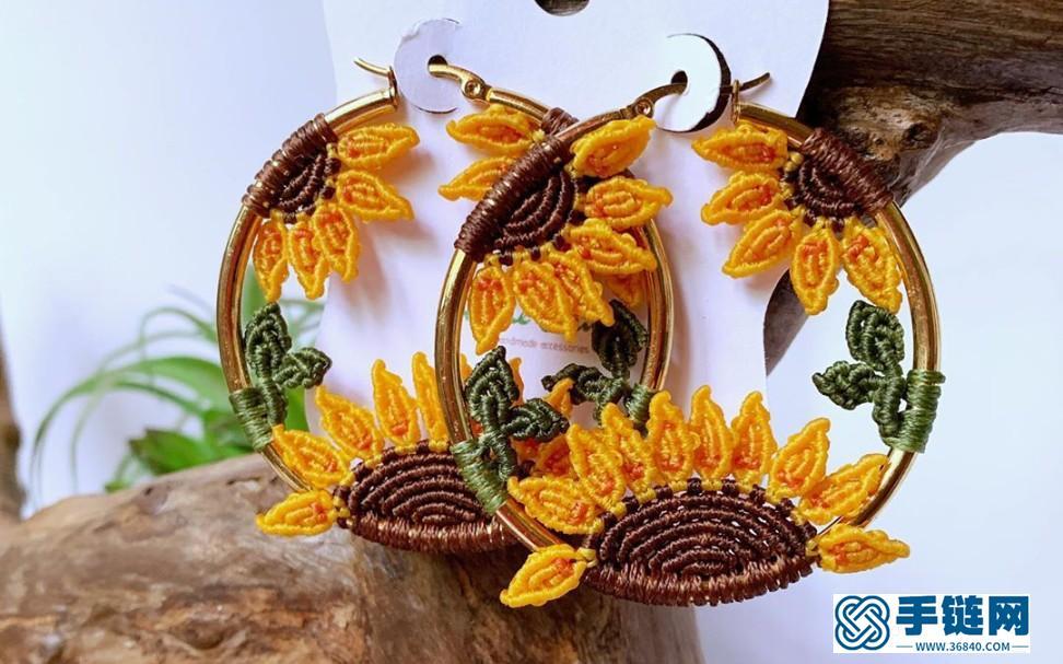 美图欣赏 | 美丽的耳环 | Macrame结绳编织向日葵-树叶-花朵-蝴蝶耳环