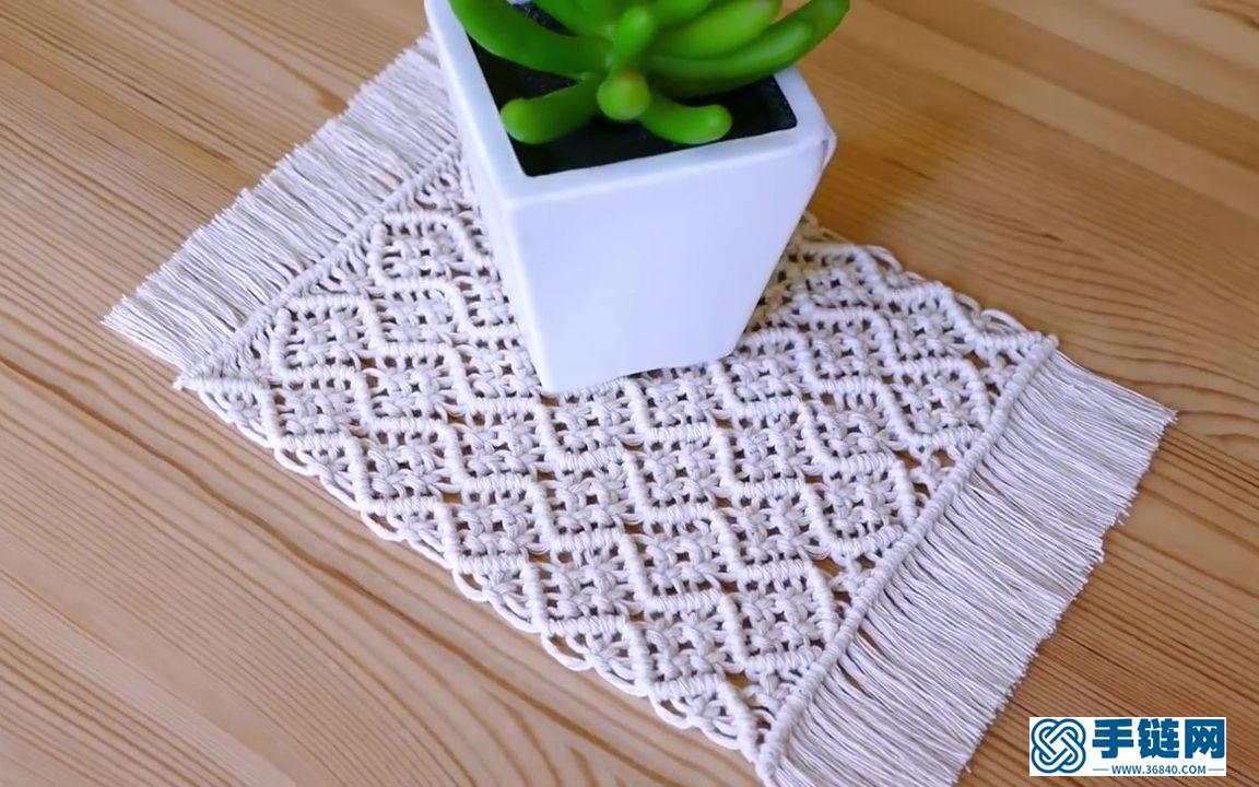 Macrame编织波浪网状花纹桌垫装饰