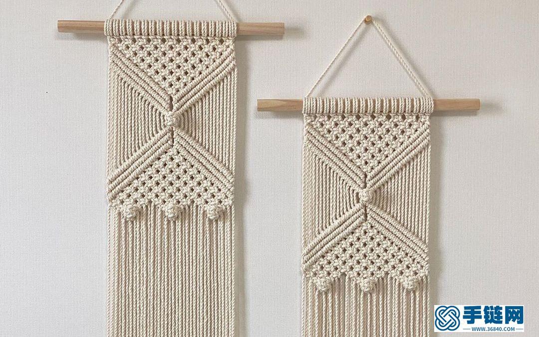 Macrame编织X花样波浪形花边小挂毯