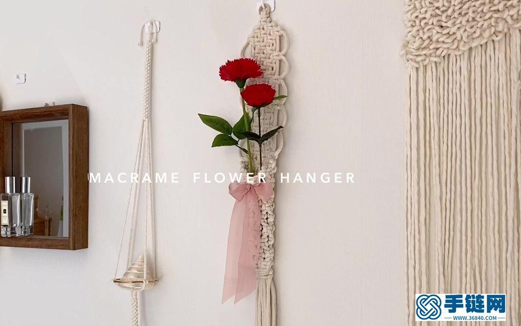 Macrame编织花束挂毯小装饰-(材料明细见简介)