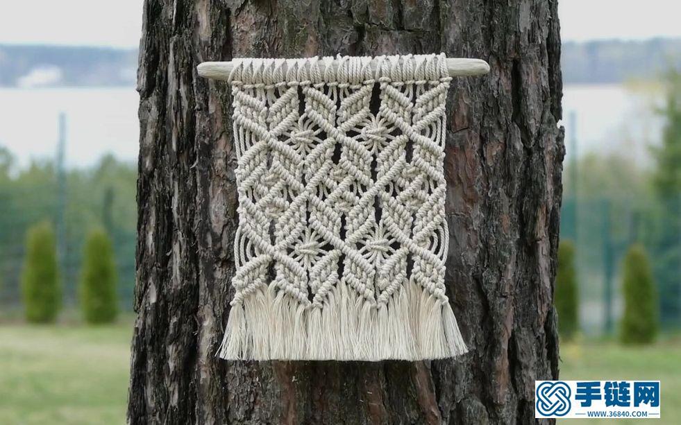 Macrame编织X菱形交叉花样小挂毯装饰