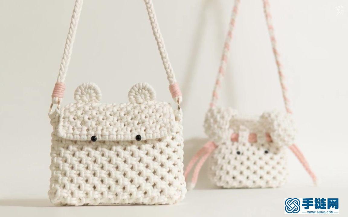 Macrame手工编织小动物亲子儿童单肩包