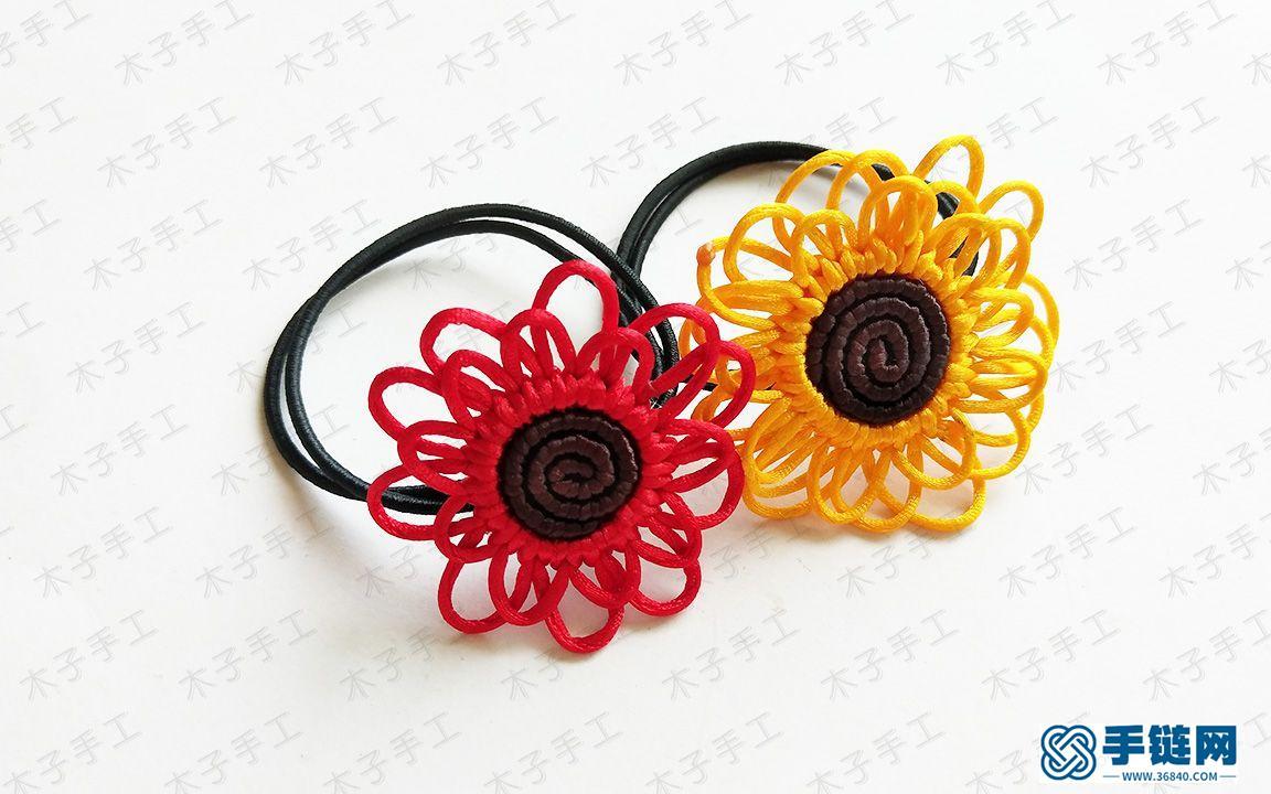 开学了,给女儿做了一款红绳向日葵发饰,小朋友都说好看