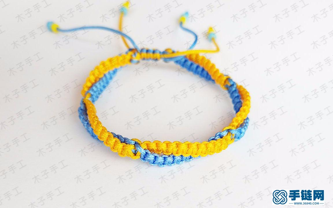 这款平结儿童手链,让孩子自己动手做起来吧