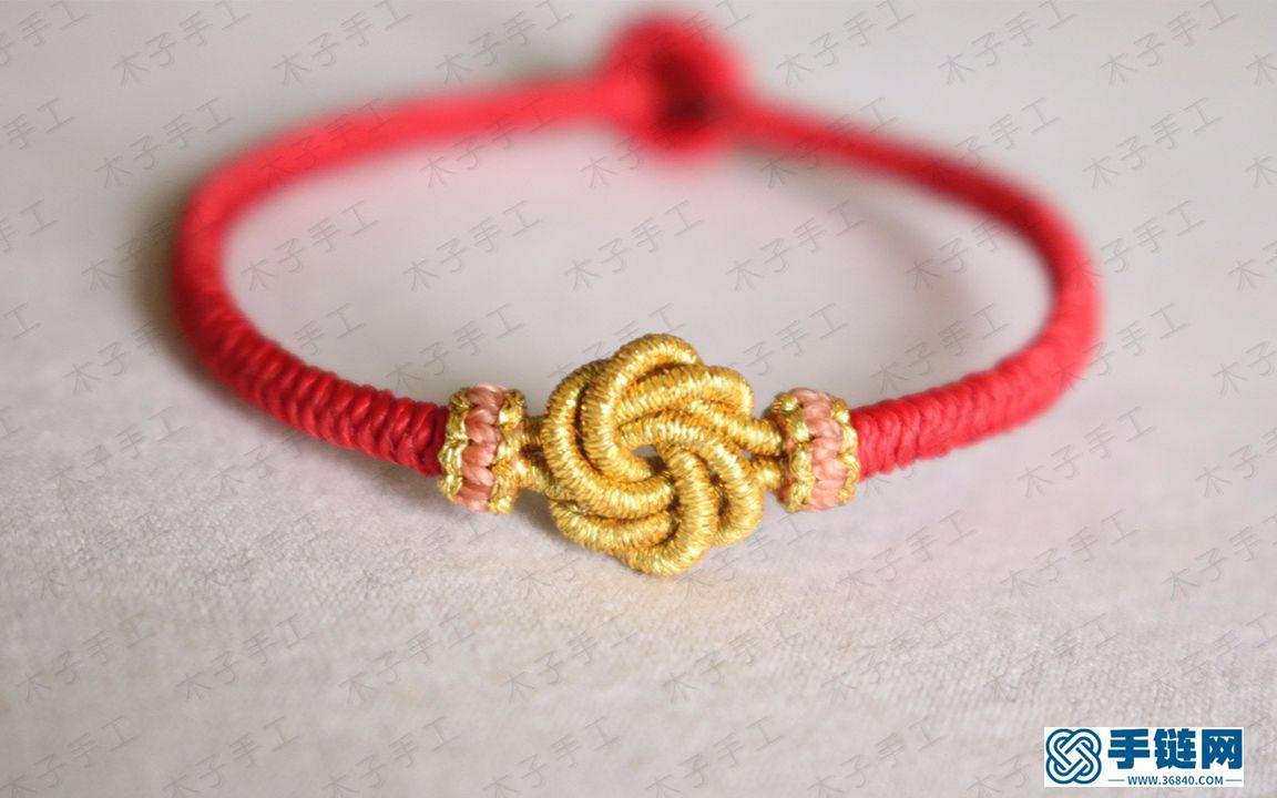 教你用红绳编织曼陀罗手链,这么美还不快收藏?