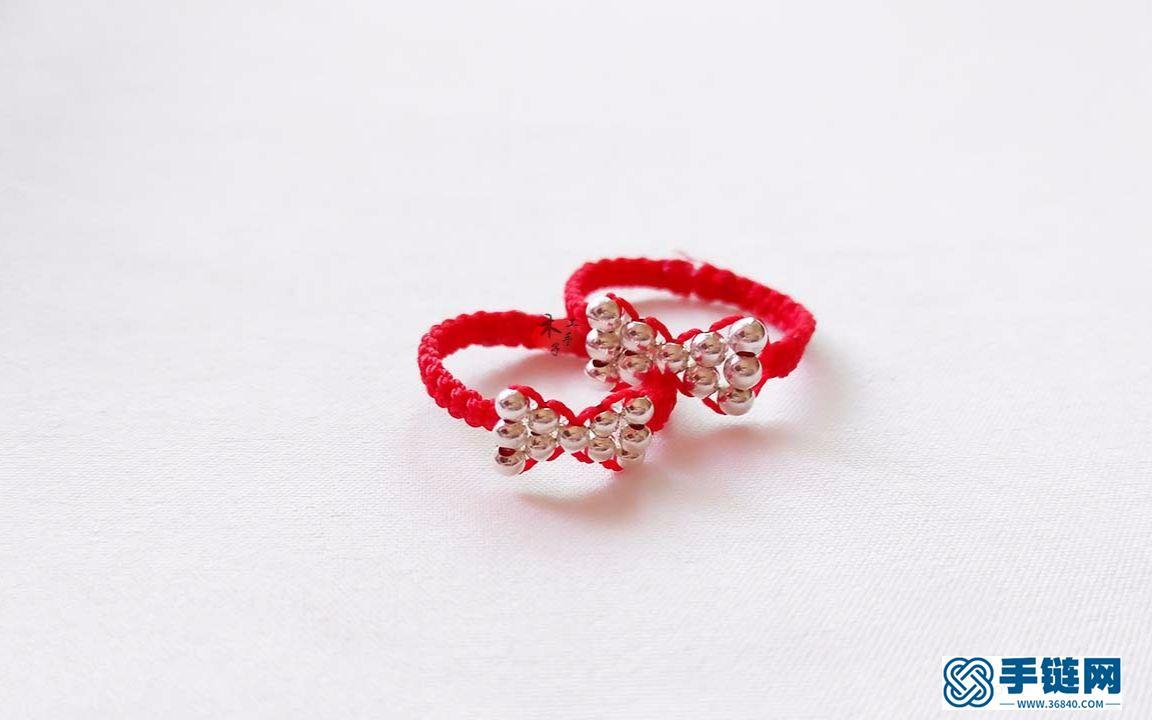 教你学会蝴蝶结串珠红绳戒指,超漂亮哦