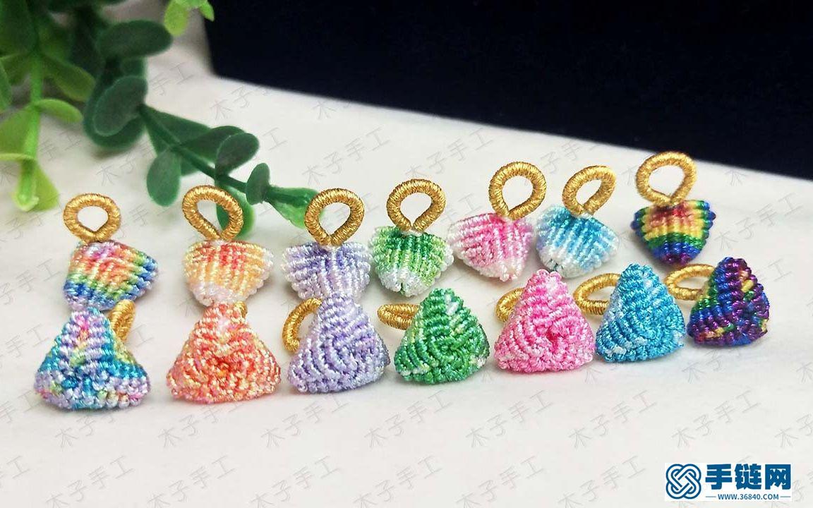 手工达人教你用绳子来编织端午节的小粽子,这渐变色也太好看了吧