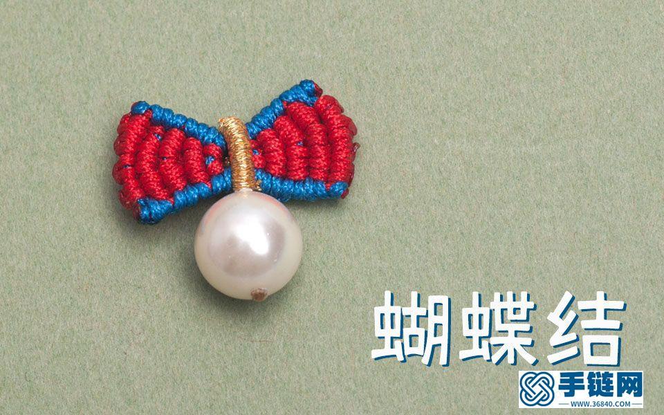 白雪公主的蝴蝶结迪士尼在逃公主系列DIY手链教程分解