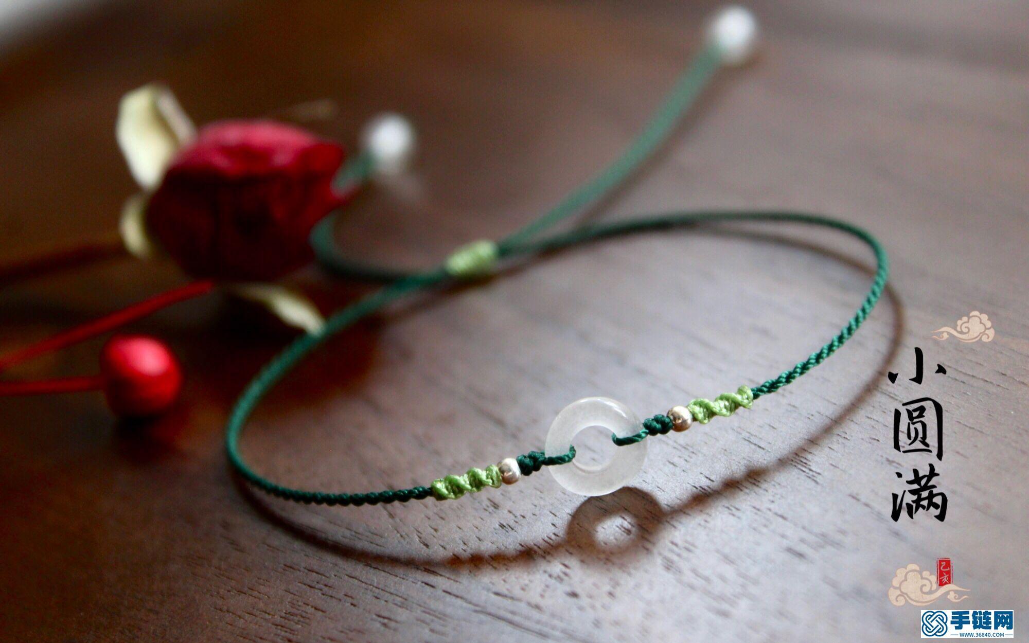 小圆满 极细撞色手绳白玉转运手链DIY教程 生机勃勃的绿色更适合春天~